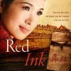 The Red Ink Virtual Book Tour December '10