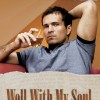 "Pump Up Chats with Gregory Allen, author of ""Well With My Soul"""