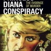 {Virtual Book Tour} Pump Up Your Presents The Princess Diana Conspiracy Virtual Book Publicity Tour