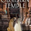 Pump Up Your Book Presents The Obsidian Temple Virtual Book Publicity Tour!