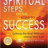 Pump Up Your Book Presents Spiritual Steps On the Road to Success Virtual Book Publicity Tour!