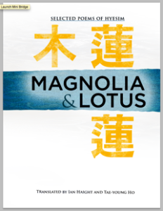 Magnolia and Lotus