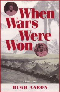 when-wars-were-won
